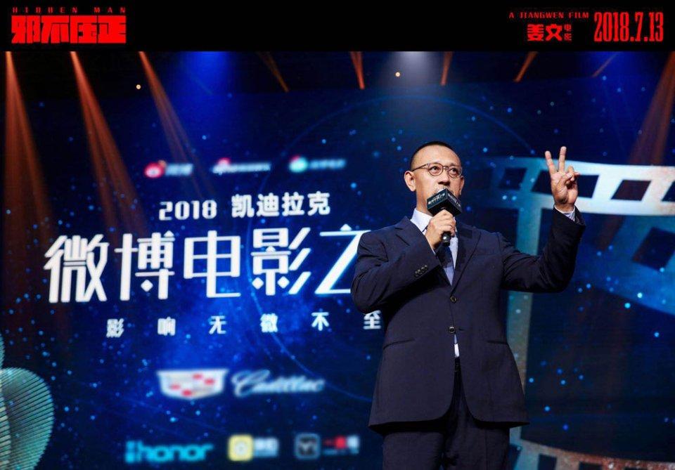 姜文携彭于晏周韵闪耀上海 《邪不压正》成上影节第一流量?