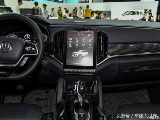 宝马味道,华晨中华V7配置公布,1.6T动力/9款车型
