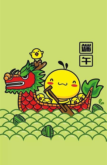 粽情端午:可爱的表情包也要过端午节,吃粽子和划龙舟