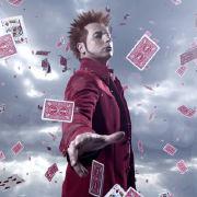 教你变魔术