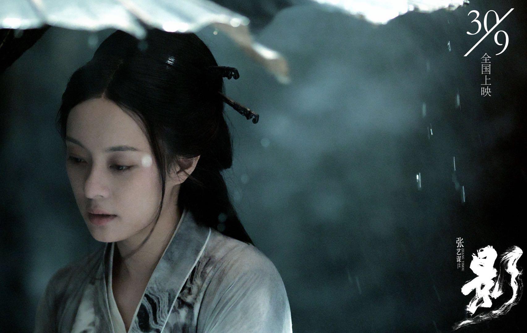 《影》孙俪和邓超联袂演出,两人互相给力,可谓相得益彰