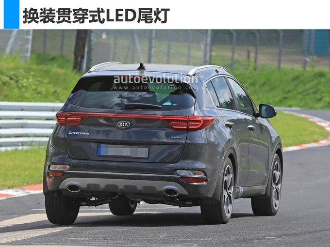 起亚10月推新款KX5!居然还有轻混版车型