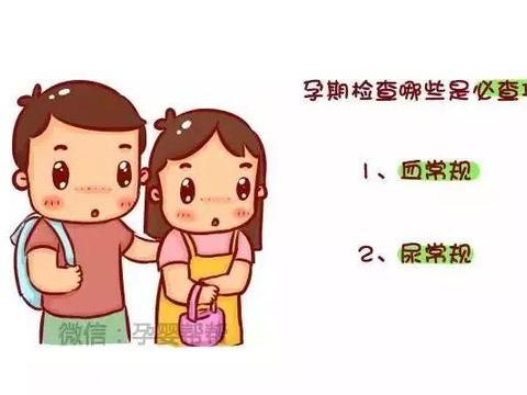5类女性,孕前做好检查,胎儿会健健康康
