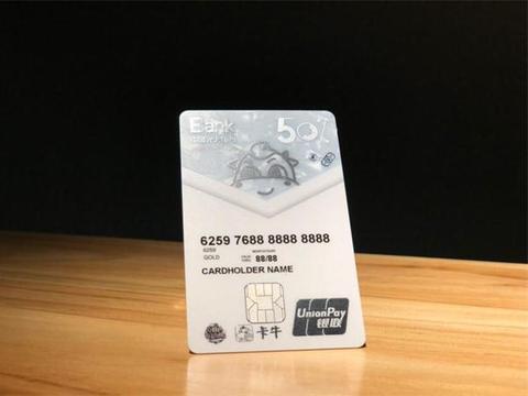 """花的多还的少, 卡牛推出世界首张""""5折信用卡"""""""