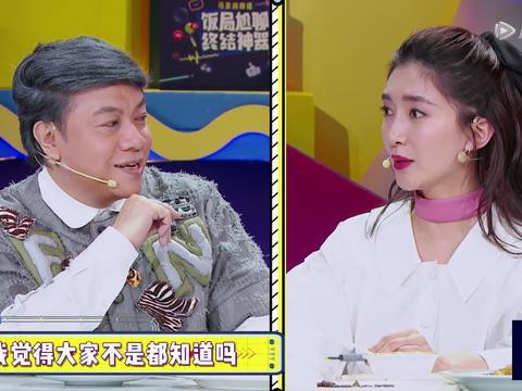 江疏影透露和胡歌曾经恋爱细节,大S听完不敢信,网友:太意外!