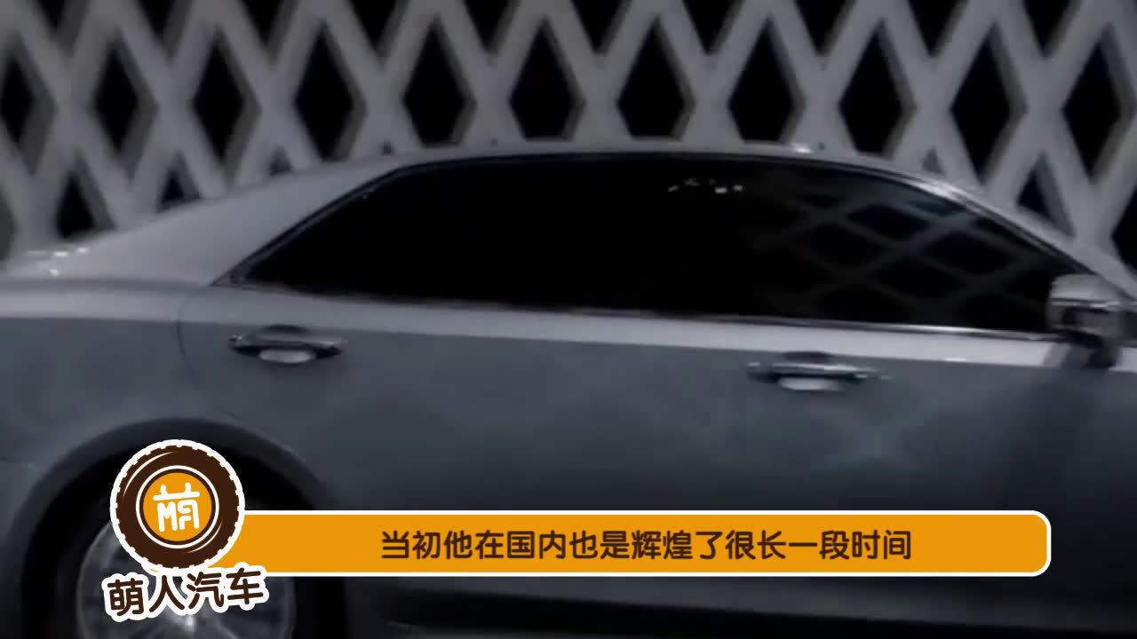 b级车推荐 丰田新一代皇冠颜值逆天,车长超5米,23万起售!  ?