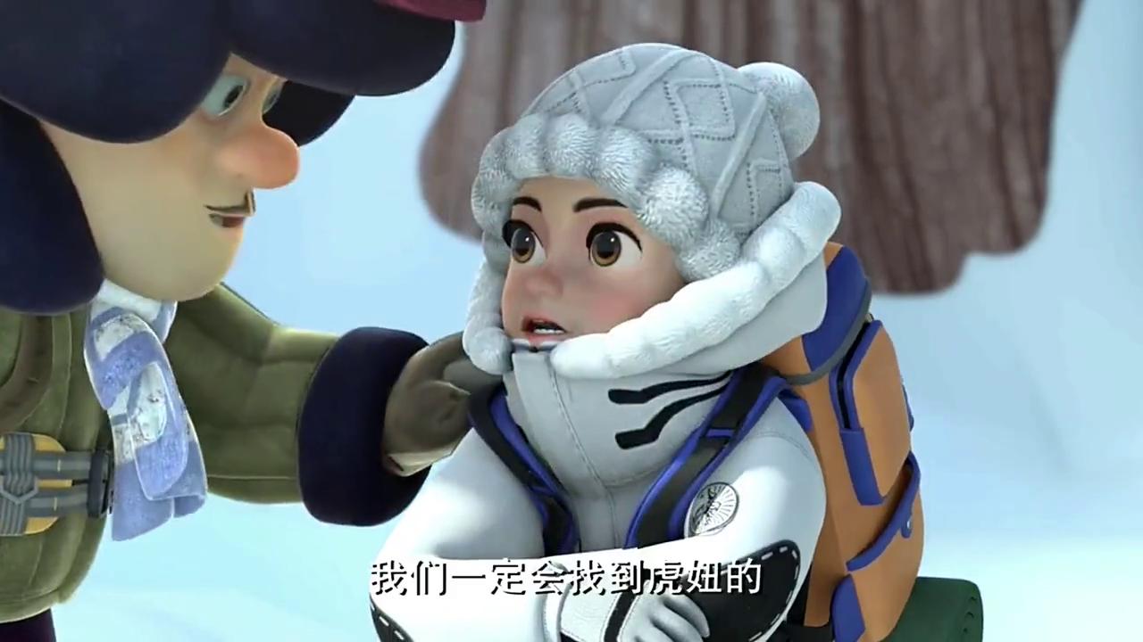 熊出没探险日记熊大熊二光头强赵琳遇上了雪怪图片
