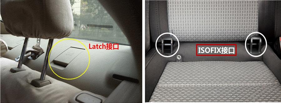 用车:细心的父母总会get这个点!知道儿童安全座椅有多重要?