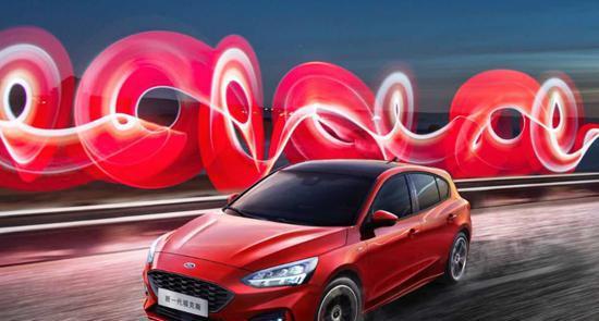 潮流智趣座驾 新一代福克斯北京车展精彩来袭