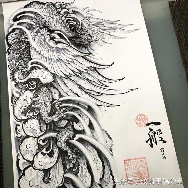 传统纹身手稿图片