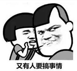 南京发布有奖征集表情包啦!图片