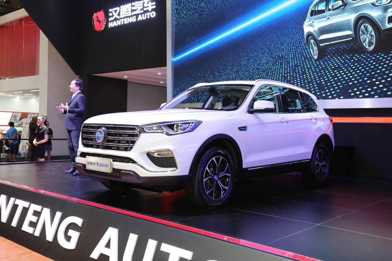 汉腾X7 PHEV成都车展四川区域正式上市 补贴后售18.78万起