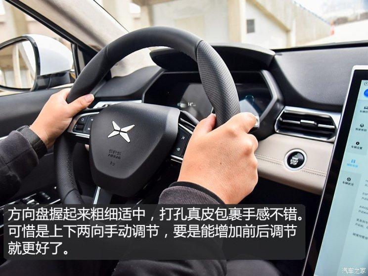 驾驶质感超出期待 场地试驾小鹏汽车G3