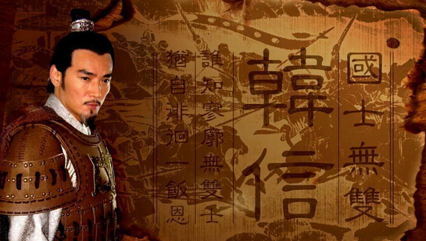 中国古代最强六大谋士, 诸葛△亮只能排第四