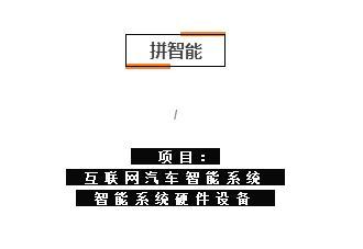 学霸荣威RX8挑战尖子生,看完各科成绩,忍不住为中国品牌鼓掌