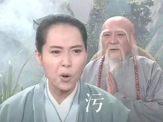 「草蟒英雄」许仙表情包图片