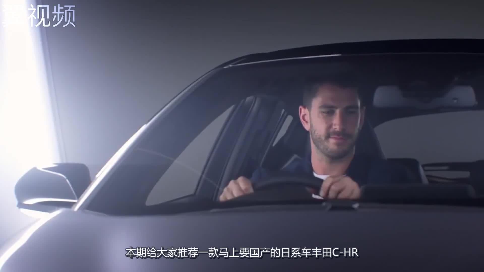 广汽丰田CH-R搭载1.2T发动机,颜值完爆XR-V,售价亲民  ?