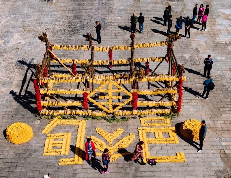 旬邑县第五届金秋旅游节暨首届农民丰收节开幕