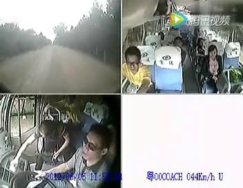 视频:比亚迪F6 撞击高速行驶大巴 气囊未爆 乘客当场死亡