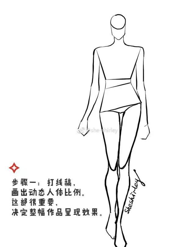 人体模特手绘比例图