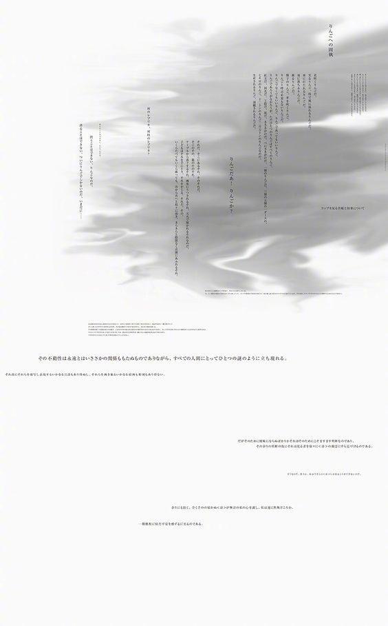 日本极简留白艺术风格海报