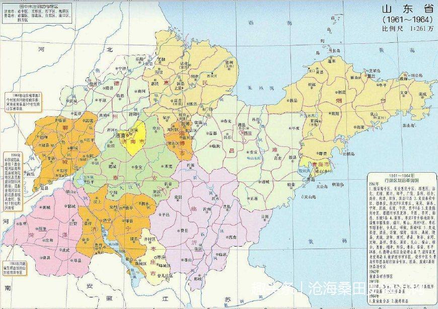 山东地�_山东十七地市成立时的间及分类
