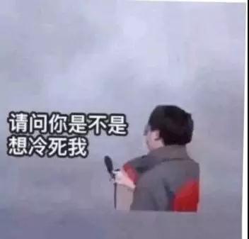 话筒采访天气表情包:请问你是不是想热死我图片