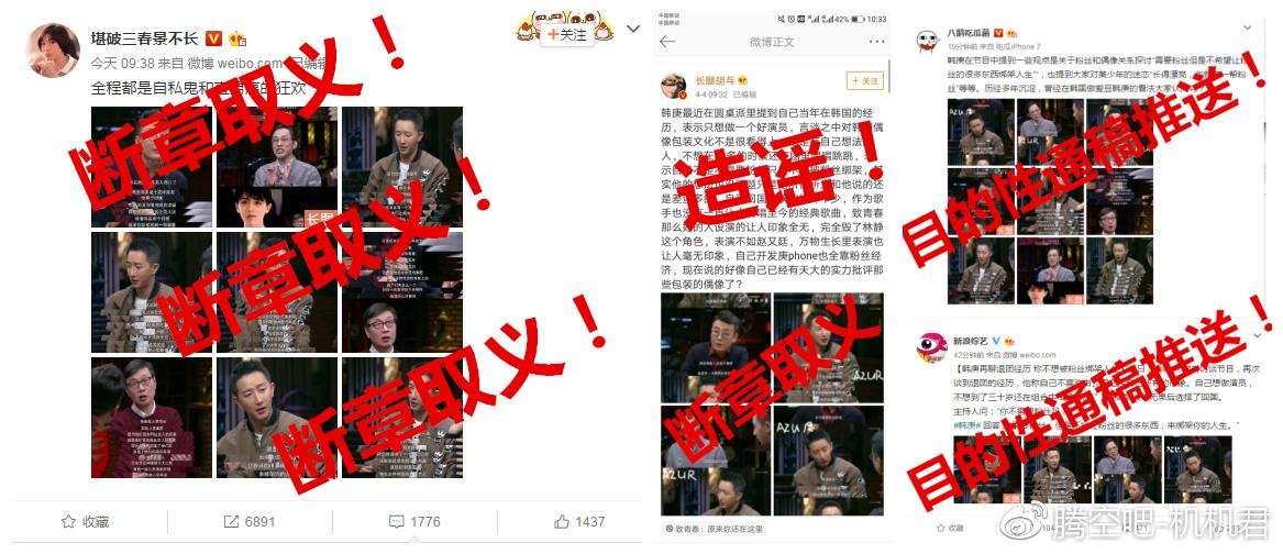 韩庚再聊当年退团经历,这么励志,为什么总被人断章取义?