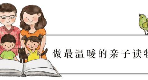 月薪2w的年轻妈妈辞职回家带孩子