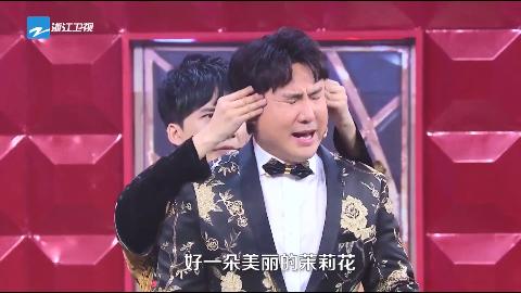 王源实现幼年梦想合作邓紫棋 蒋大为惊喜现身演唱经典