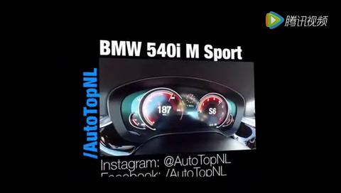 油门干到底! 全新宝马540i M Sport测极速