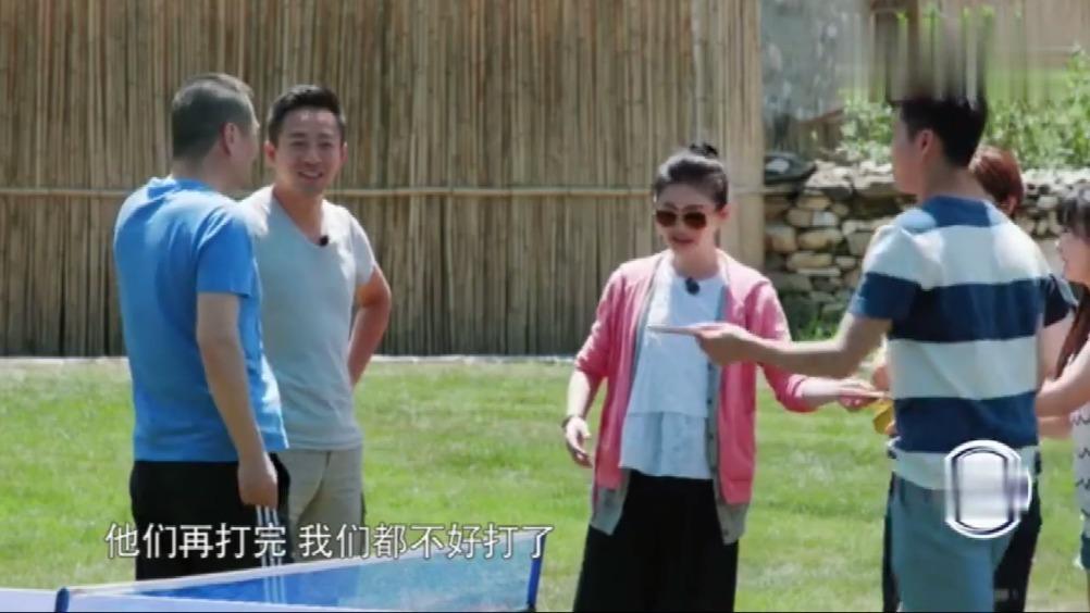陈建斌在王楠面前称被演员耽误了乒乓球生涯,王楠:比划,比划!