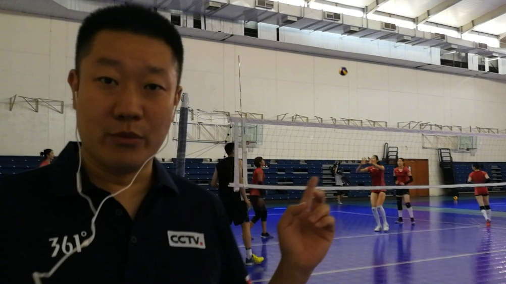 时间不等人 中国女排争分夺秒备战