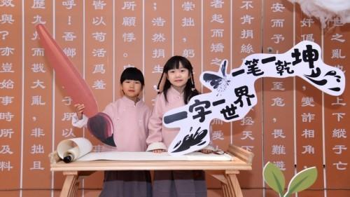 国学盛宴︱湖湘文化系列沙龙暨拙诚学堂开业典礼圆满落幕