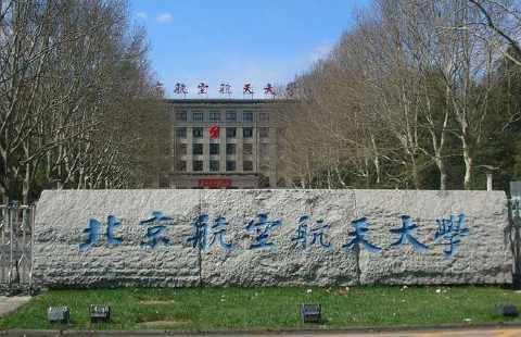 想学化学专业,中国科学技术大学、南开大学和南京大学谁更强?