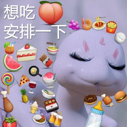 《天乩之白蛇传说》里的杨紫小白蛇太可爱,有没有被萌