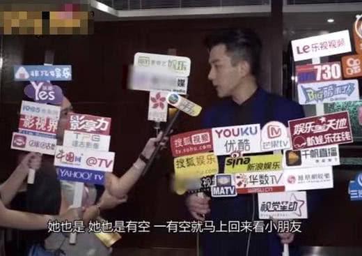 刘恺威公开回应感情问题,打破离婚传闻,粉丝:戏精网友请远离