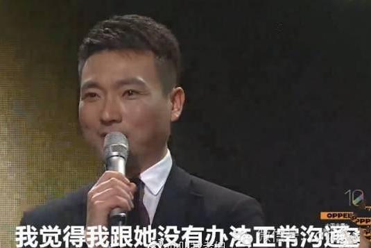 康辉还原与谢娜主持争议,背了四年锅的谢娜回应