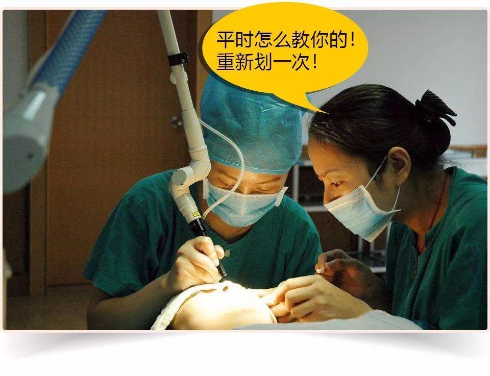 当你被麻醉后,医生都可能干啥