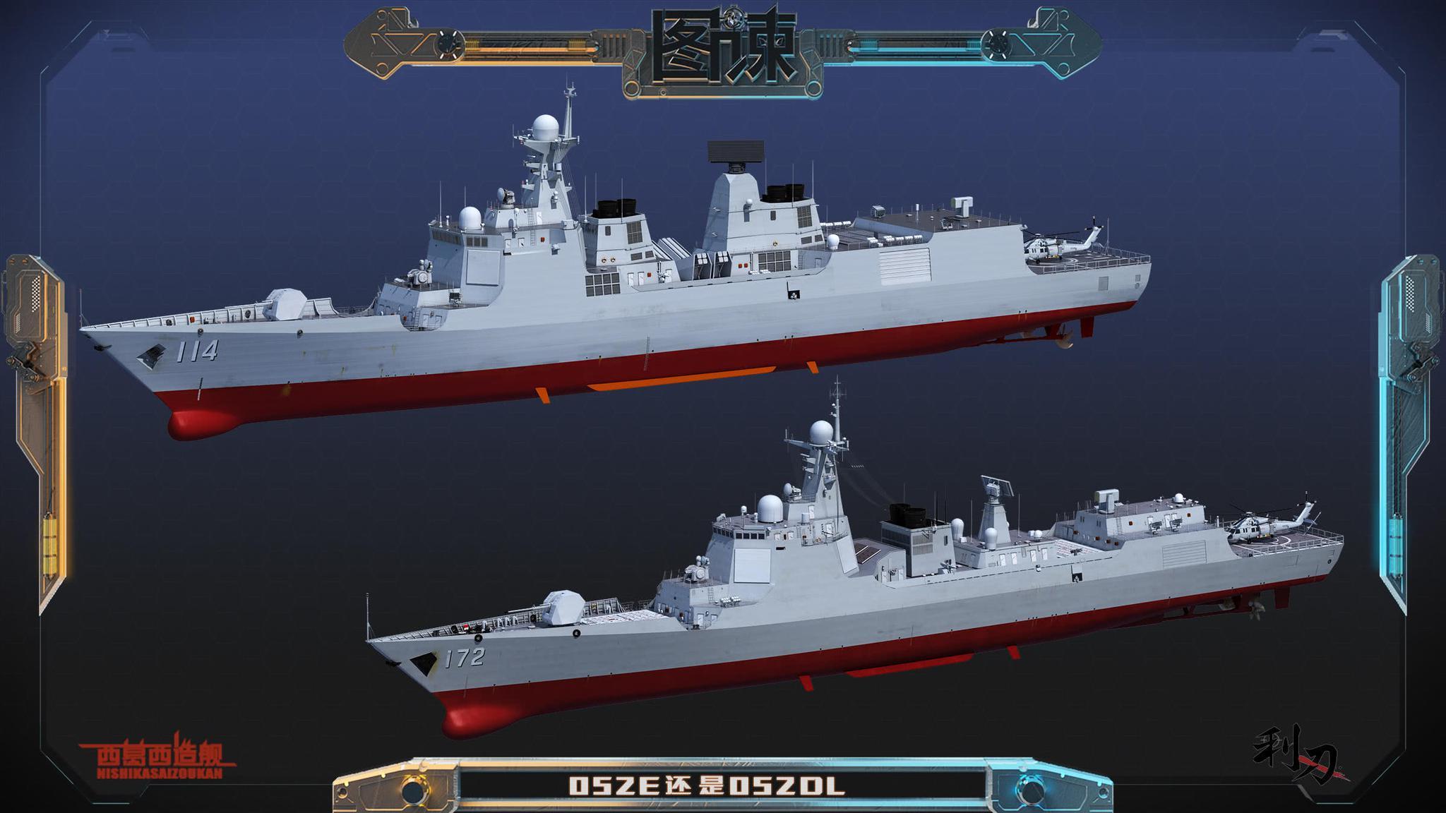 海军 航母 舰 军事 2048_1152