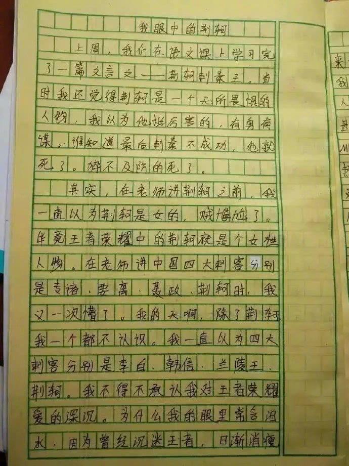 """最""""优秀""""的小学生奇葩作文,图2家长拒签,只因孩子少写一个字图片"""