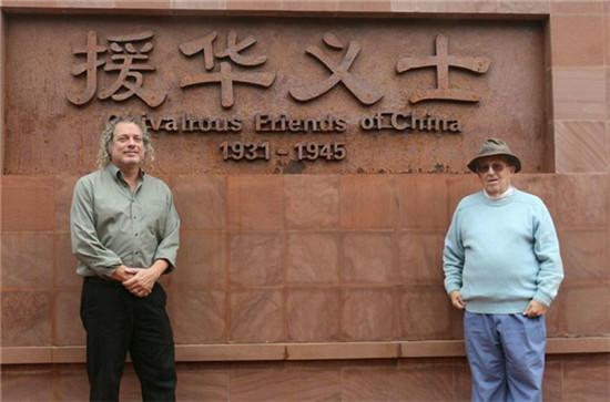 失联76年的二战援华义士——詹姆斯.布朗今天与家人团聚