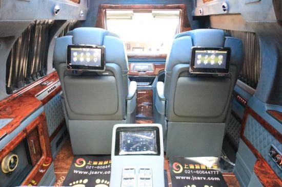 智尊享受GMC商务之星G760天玺版RV