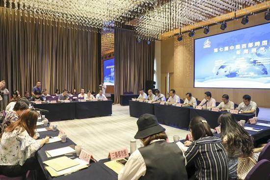 第七届中国西部跨采会10月将在西安召开