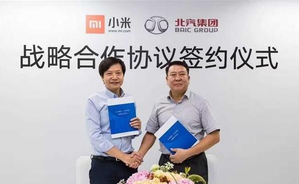 小米要造纯电动汽车,售价3.9万,网友:是真的吗?