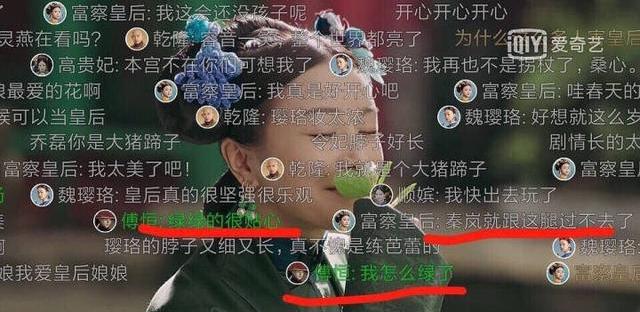 《延禧攻略》快破百亿,于正发文再曝剧情,吴谨言终于要反扑了!