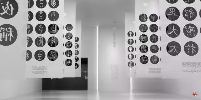国家规定的汉字笔画笔顺规则