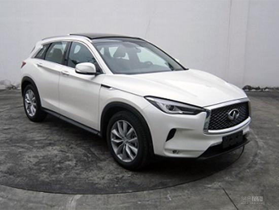 国产全新QX50将亮相北京车展 高配车型有四驱!