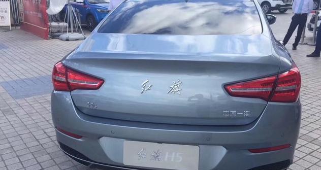 首台红旗H5到店实拍, 售价15万, 奔驰宝马将生存艰难