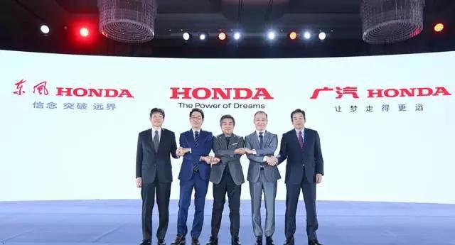 「汽车人」本田中国媒体大会的干货很多,第二条你肯定不知道